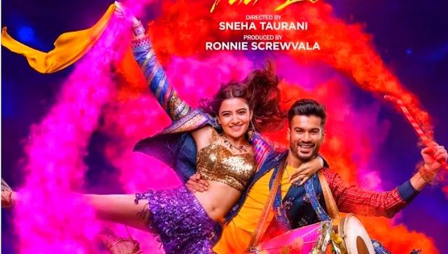 bhangra paa le,bhangra,bhangra paa le trailer,bhangra paa le movie song,bhangra paa le official trailer,bhangra paa le song,bhangra paa le songs,aaja bhangra pa laiye,bhangra paa le new song,bhangra paa le full song,bhangra pa le,bhangra paa le trailer launch,bhangra pa le new song,bhangra pa le aaja aaja,bhangra pa liye,bhangra pa le new version 8d song,bhangra pa laiye,bhangra songs