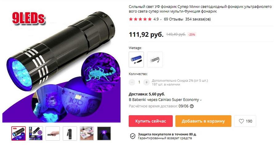 Сильный свет УФ фонарик Супер Мини светодиодный фонарик ультрафиолетового света супер мини мульти-Функция фонарик