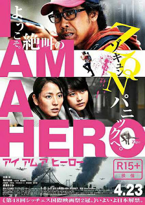 I Am a Hero (2016).jpg