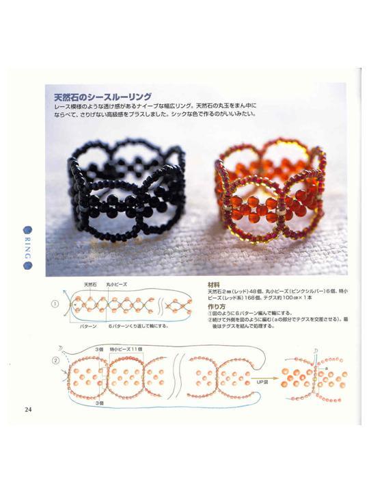 rings, anillos en mostacillas y cristales abalorios