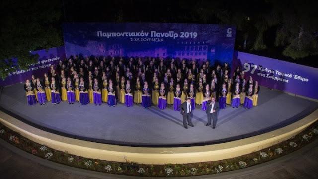 Η Πανδημία ματαιώνει για δεύτερη χρονιά το Ταφικό Έθιμο & το πολιτιστικό πενθήμερο της Ένωσης Ποντίων Σουρμένων