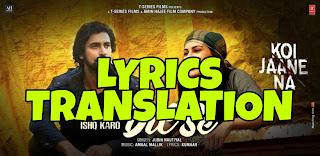 Ishq Karo Dil Se Lyrics in English | With Translation | – Koi Jaane Na | Jubin Nautiyal