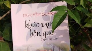 Trang thơ của Nguyễn Quỳnh