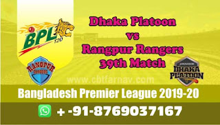 Dhaka vs Rangpur BPL T20 39th match today prediction
