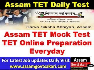 Assam TET Daily Online Mock Test 39