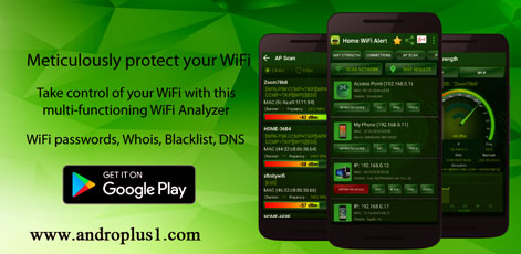 wifi analyzer تحميل