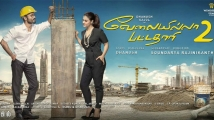 Velaiilla Pattadhari 2 2017 Tamil Movie starring Danush, Kajol