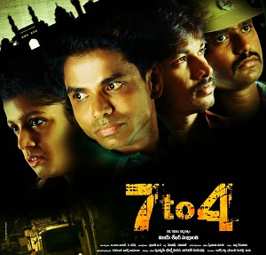 7 To 4 (2016) Telugu Mp3 Songs Free Download