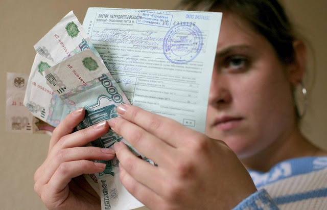 Прямые выплаты россиянам – как и где получить деньги за больничный или декрет
