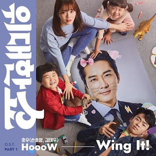 [Single] HoooW (Hoyoung, Taewoo) - The Great Show OST Part 1 Mp3 full zip rar 320kbps