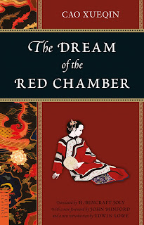 The Dream of the Red Chamber by Cao Xueqin Download Free Ebook