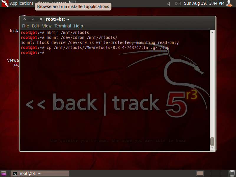 How To Install Vmware Tool In Backtrack 5 R3 Step By Step How To Computersnyou