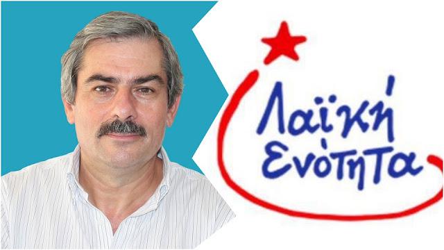 Θ. Πετράκος: Η ψήφιση της τροπολογίας για τη δακοκτονία δεν αθωώνει την κυβέρνηση