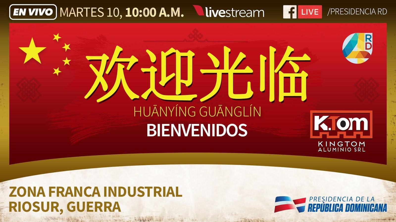 Este martes, Danilo asistirá a inauguración primera empresa de capital de República Popular China en RD