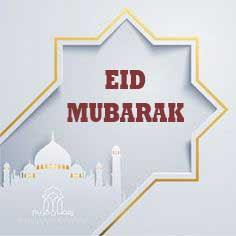 Free Eid Mubarak Images