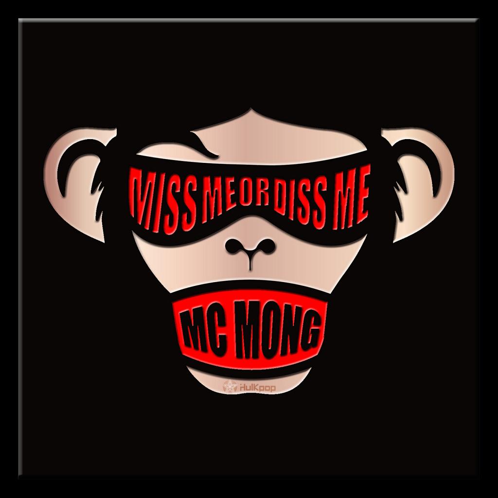 MC Mong – Vol.6 MISS ME OR DISS ME (FLAC)