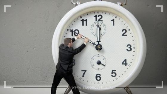 Остановились часы: что сулит примета