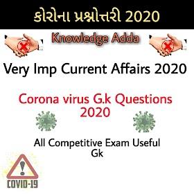 Very Imp Current Affairs 2020 | Corona virus G.k Questions 2020 - Knowledge Adda
