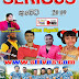 SERIOUS LIVE IN KUWAIT 2019