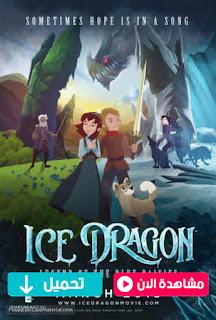 مشاهدة وتحميل فيلم Ice Dragon: Legend of the Blue Daisies 2018 مترجم عربي