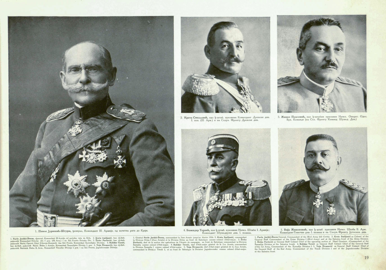Serbian Army Leaders Part 3 Ww1 Information Macedonia 1912 1918