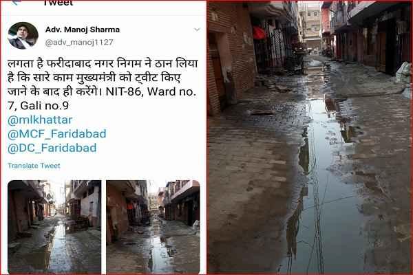faridabad-jawahar-colony-ward-7-gali-9-sewerage-overflow-problem