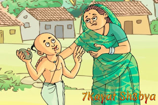 قصص عن الأم