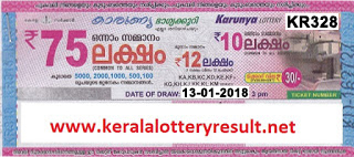 KERALA LOTTERY, kl result yesterday,lottery results, lotteries results, keralalotteries, kerala lottery, keralalotteryresult, kerala lottery result, kerala lottery result live, kerala lottery results, kerala lottery today, kerala lottery result today, kerala lottery results today, today kerala lottery result, kerala lottery result 13-01-2018, Karunya lottery results, kerala lottery result today Karunya, Karunya lottery result, kerala lottery result Karunya today, kerala lottery Karunya today result, Karunya kerala lottery result, KARUNYA LOTTERY KR 328 RESULTS 13-01-2018, KARUNYA LOTTERY KR 328, live KARUNYA LOTTERY KR-328, Karunya lottery, kerala lottery today result Karunya, KARUNYA LOTTERY KR-328, today Karunya lottery result, Karunya lottery today result, Karunya lottery results today, today kerala lottery result Karunya, kerala lottery results today Karunya, Karunya lottery today, today lottery result Karunya, Karunya lottery result today, kerala lottery result live, kerala lottery bumper result, kerala lottery result yesterday, kerala lottery result today, kerala online lottery results, kerala lottery draw, kerala lottery results, kerala state lottery today, kerala lottare, keralalotteries com kerala lottery result, lottery today, kerala lottery today draw result, kerala lottery online purchase, kerala lottery online buy, buy kerala lottery online