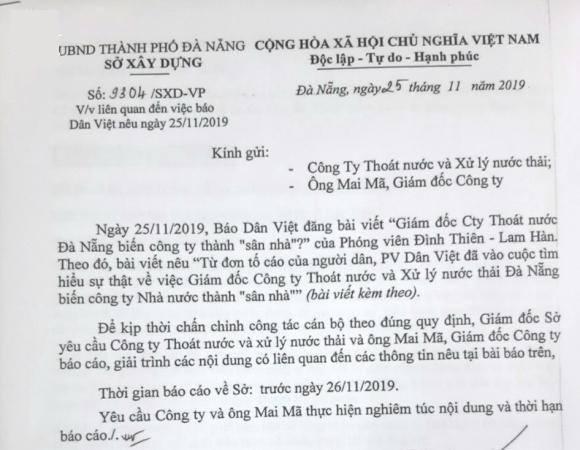 Giám đốc tuyển hàng loạt người nhà: Nhiều cơ quan Đà Nẵng vào cuộc