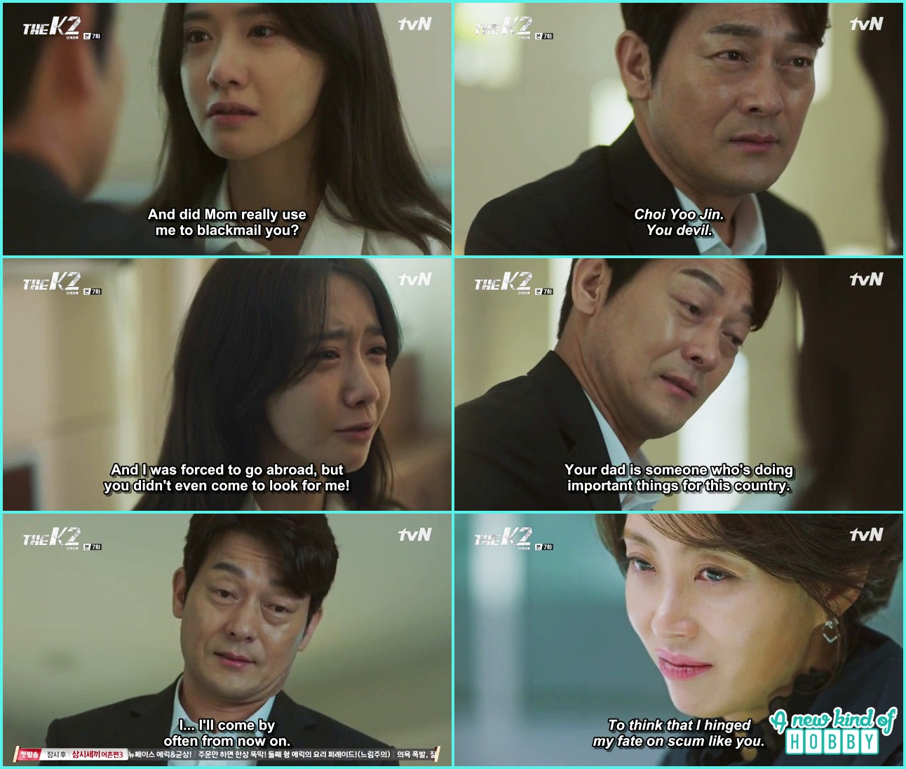 An na when talk about her mother death president jang se joon stop her saying don