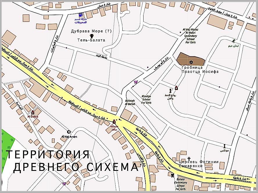 Церковь Фотины на карте Сихема.