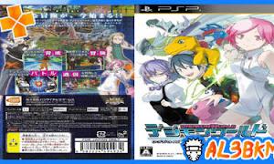 تحميل لعبة Digimon World Re:Digitize psp مضغوطة لمحاكي ppsspp