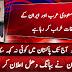 Israel Is Creating Tension Between Iran And Saudi Arabia, Imran Khan PTI