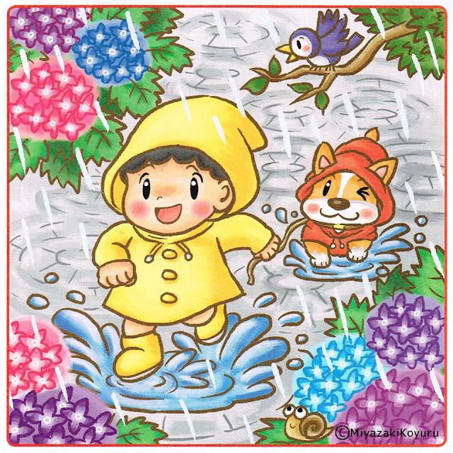 まちがい絵探しイラスト,パズル誌,動物,子ども,家族,6月梅雨