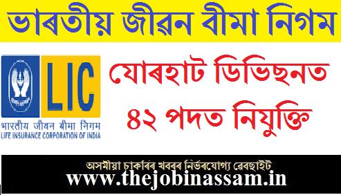 LICI Jorhat Division Recruitment 2019