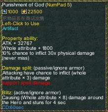 one piece marine defense versi 3.00 item Punishment of God detail