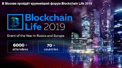 В Москве пройдёт крупнейший форум Blockchain Life 2019