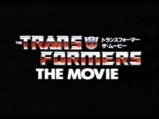 Transformers The Movie Japanese with English Sub Test Encode #1