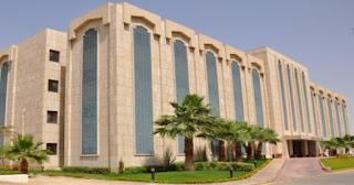 نظام جدارة يعلن عن 8666 وظيفة تعليمية جديدة من وزارة التعليم والخدمة المدنية بالمملكة , رابط التسجيل والشروط