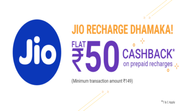 PhonePe Offer: Get Flat Rs.50 Cashback On Jio Prepaid Recharges