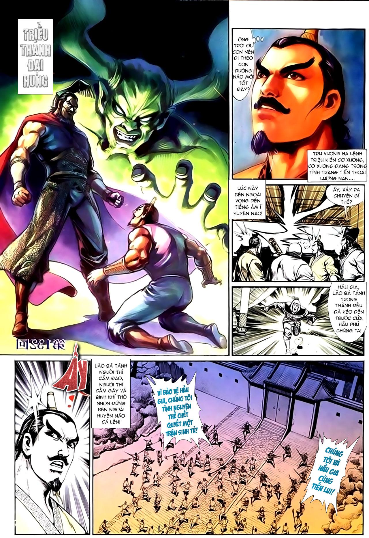 Cơ Phát Khai Chu Bản chapter 132 trang 3