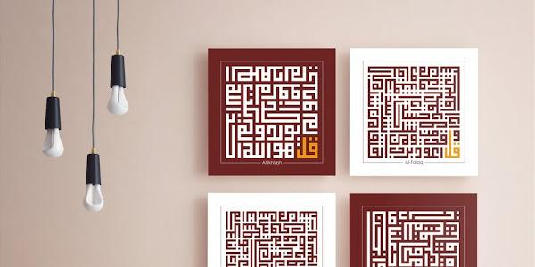 √ Bacaan Surat Al-Ikhlas : Arab, Latin, Artinya, dan Keutamaanya