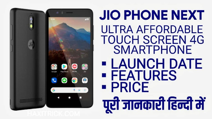 Jio Phone Next Launch Date Price in India