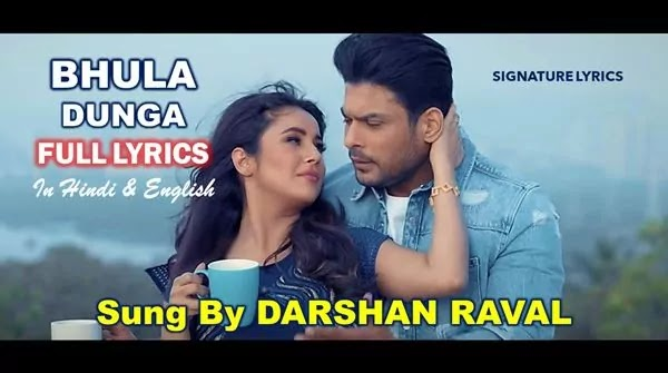 Bhula Dunga Lyrics in English - DARSHAN RAVAL