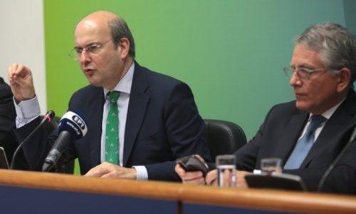 Επιχείρησης Δικτύων Διανομής Αερίου (ΔΕΔΑ), που συζητήθηκε σήμερα σε σύσκεψη υπό τον υπουργό Περιβάλλοντος και Ενέργειας Κωστή Χατζηδάκη και τον υφυπουργό Γεράσιμο Θωμά.