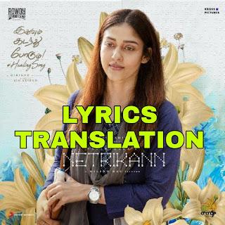 Idhuvum Kadandhu Pogum Lyrics in English | With Translation | – Netrikann