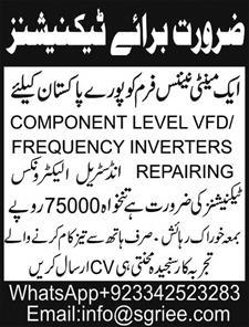 Technician required for All Pakistan