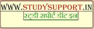 Sanskrit REET/ RTET level 1 Solved Pdf paper Download