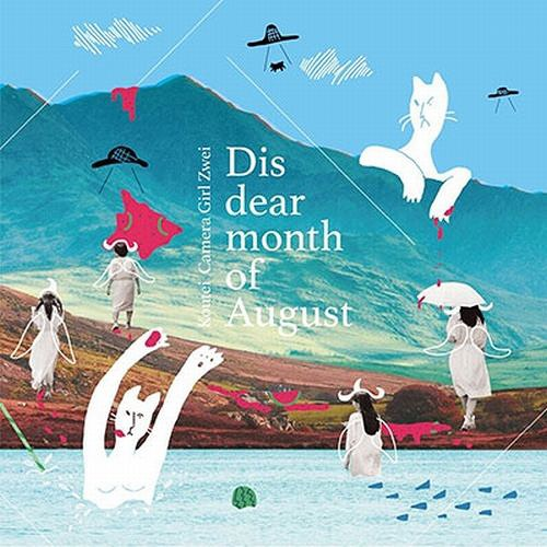 [Album] 校庭カメラガールツヴァイ – Dis dear month of August (2016.08.24/MP3/RAR)