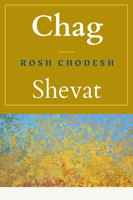 Happy Rosh Chodesh Shevat Greeting Card | 10 Free Cute Cards | New Jewish Eleventh Month